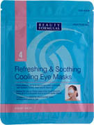 Beauty Formulas - Cooling Eye Masks