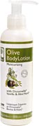 BIOselect - Olive Body Lotion