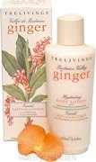 Trelivings - Ginger Hydrating Body Lotion